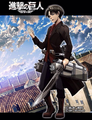 Shingeki no Kyojin  - shingeki-no-kyojin-attack-on-titan photo