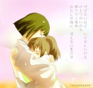 ♥ Haku & Sen ♥