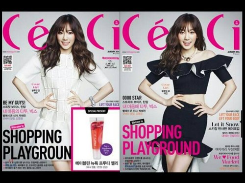 taeyeon (snsd) wallpaper possibly with a portrait called Taeyeon CeCi Mag (COVER)