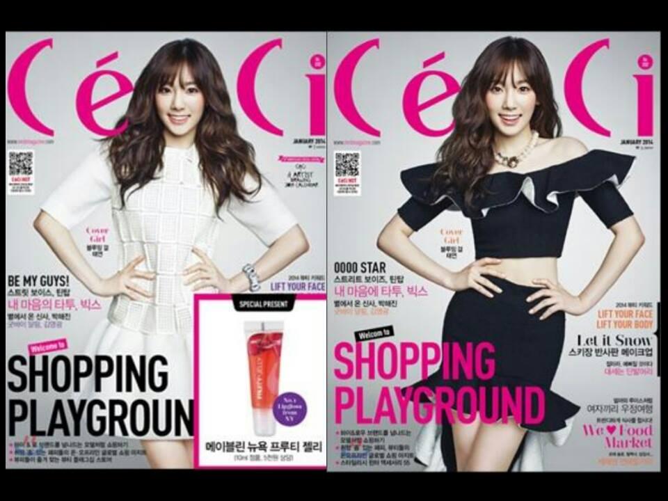 Taeyeon CeCi Mag (COVER)
