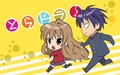 Toradora! cute version