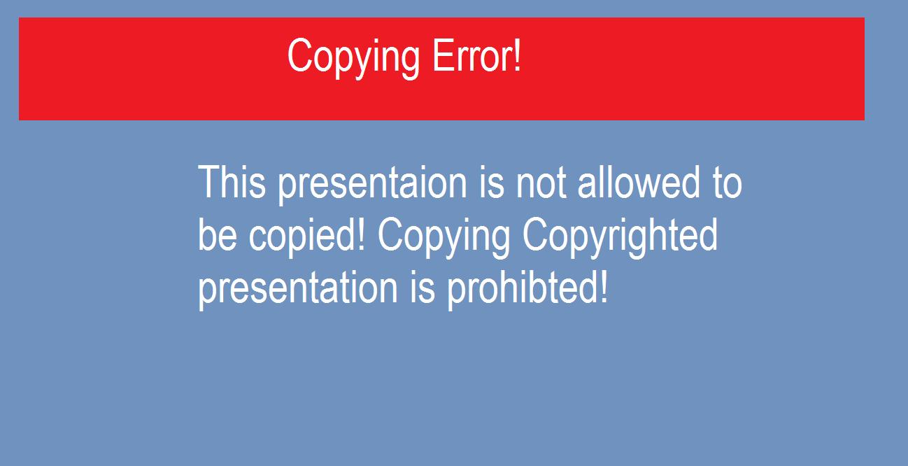 VHS/DVD Recorder Error Screen