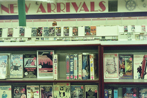 VHS Rental Store