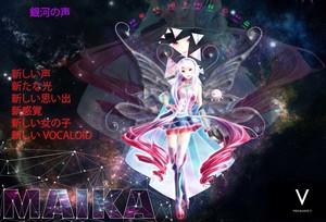 Fancy background vocaloid Maika