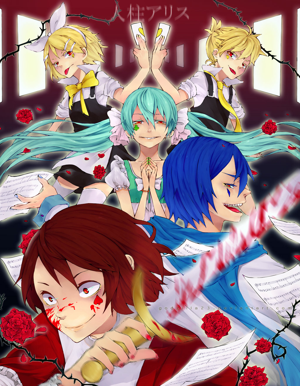 Alice human sacrifice third alice