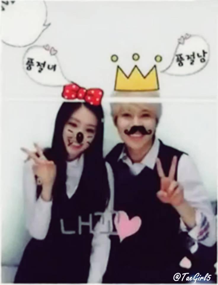 WGM Taeun Couple ( Taemin ♡ Naeun) images Taemin and Naeun ...
