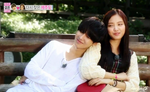 Taemin and Naeun <3