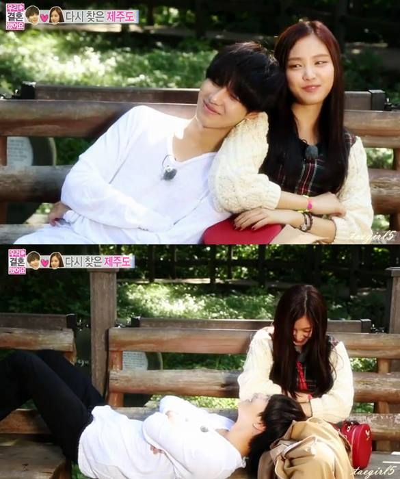 wgm couple dating We got married was a reality show on mbc, that pairs random celebrities where they play pretend as husband and wife many of them convinced viewers that they.