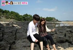 Taemin and Naeun <3