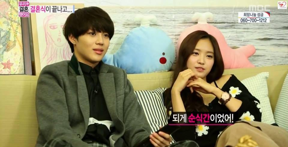 naeun and taemin really dating website