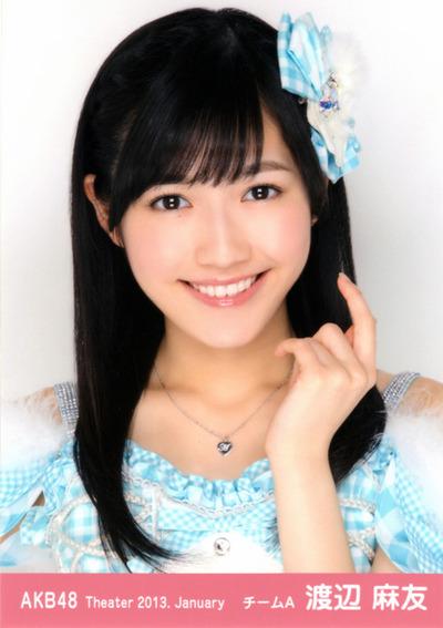 Mayu Watanabe 2013 Mayus january 2013 - Watanabe-Mayu-image-watanabe-mayu-36280779-400-567