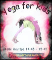 Yoga for Kids  - classic-disney fan art