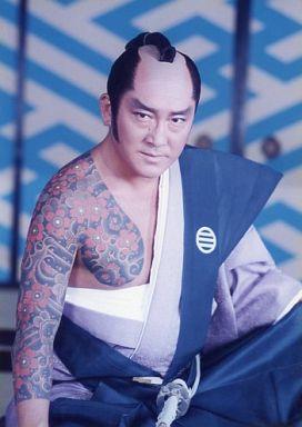 toyama no kinsan Sakura fubuki とうやまの金さん