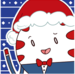 christmas peppermint butler