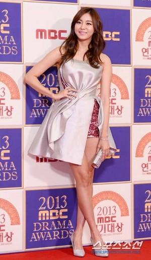 U-ie MBC Drama Awards