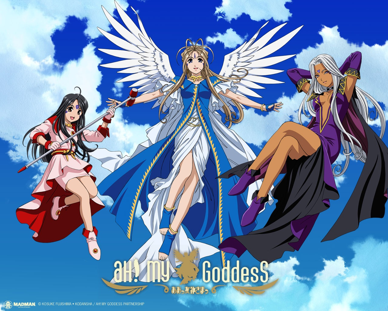 Skuld, Belldandy, and Urd from Ah! My Goddess
