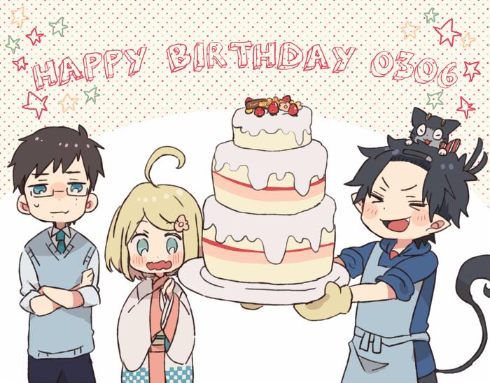happy birthday okumura twins - Anime Fan Art (36336616 ...