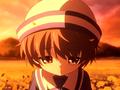 Ushio-