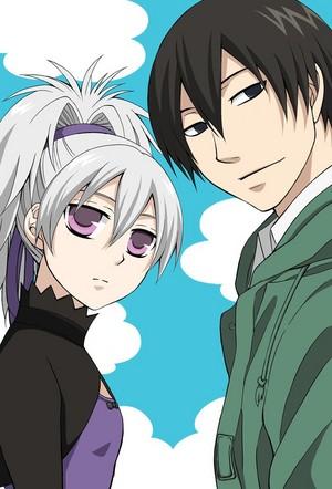 Hei & Yin ~