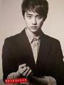 Do kyung Soo <3