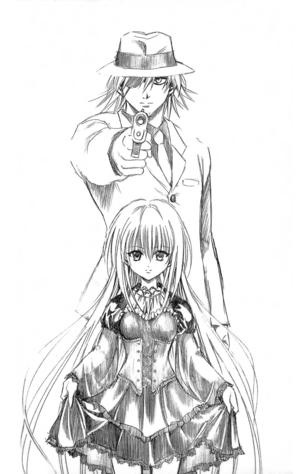 Sve and Eve