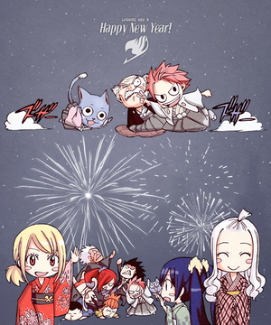 The Fairy Tail Guild wishes Ты a Happy New год