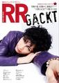 RR magazine Gackt