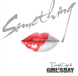 Girl's siku - Something