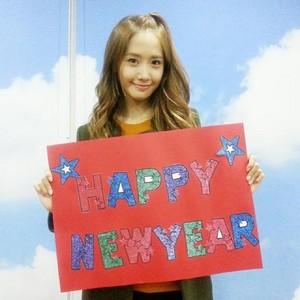 """Yoona """"Happy New Year"""""""