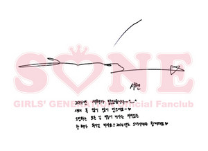 New سال Greetings from Soshi!!!!
