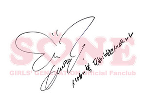New 年 Greetings from Soshi!!!!