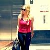 Amanda Seyfried-Candids