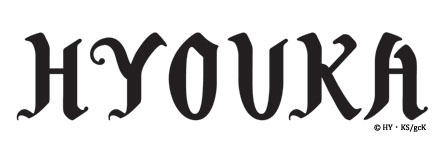 hyouka logo