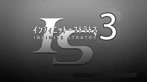 Infinite Stratos 3
