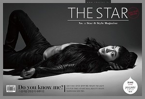 Kim Hyun Joong for 'The Star'