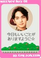 321 key card - kim-kibum-key photo