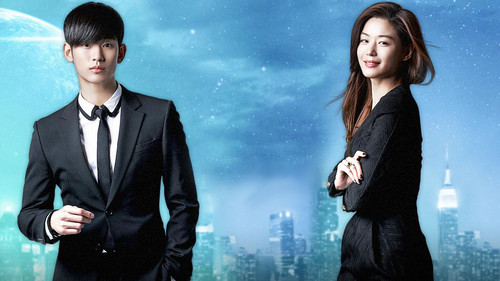 Korean Dramas پیپر وال with a business suit, a suit, and a well dressed person entitled My Love from another سٹار, ستارہ