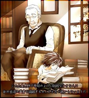 엘 and Watari