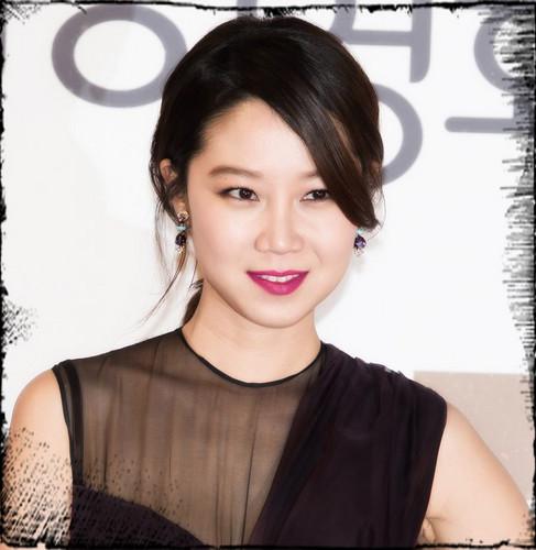 MASTER'S SUN KDRAMA Hintergrund with a portrait called master's sun gong hyo jin