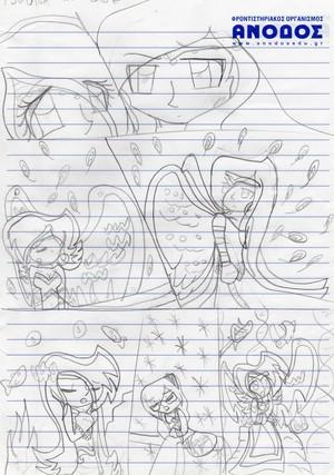 draws Von me