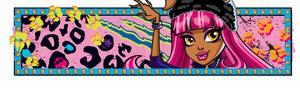 Banner Howleen