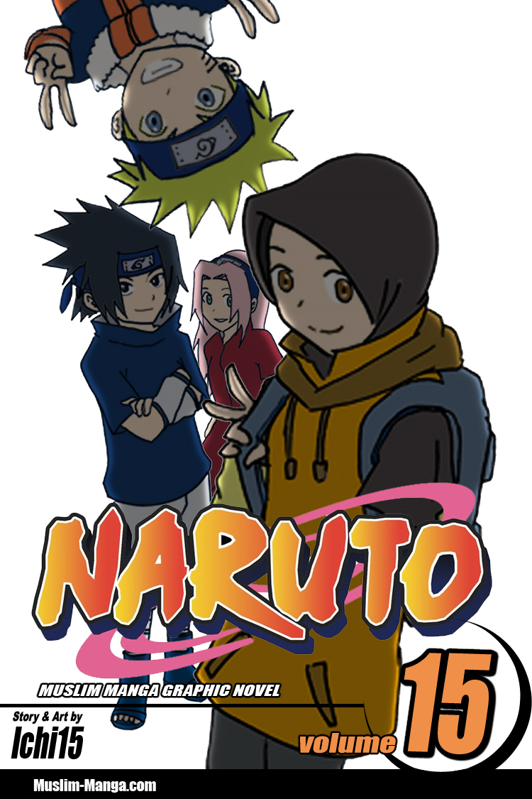 Muslim Manga Images Version Of Naruto HD Wallpaper And Background Photos