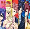 Fairy tails best wizareds
