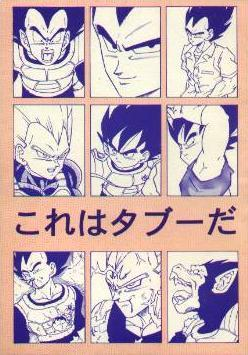 ALL VEGETA(S)
