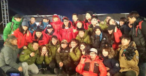 running man nd pd team