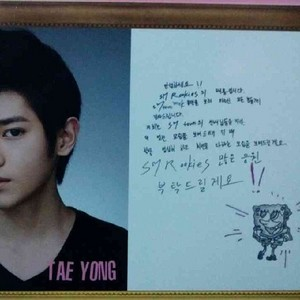 131221 Taeyong's Message @ SMTOWN Week.