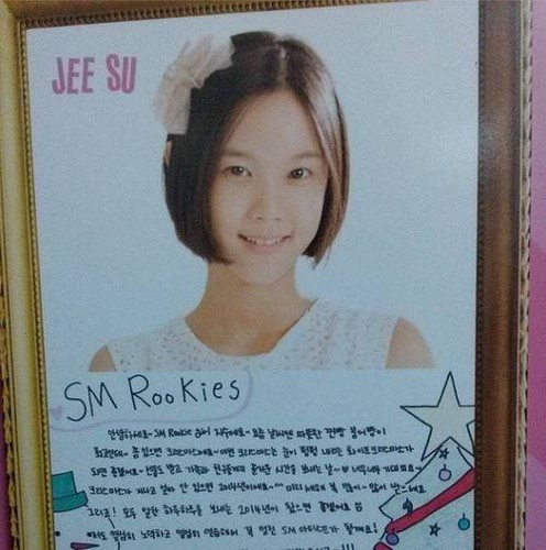 SM ROOKIES Images 131221 Jeesu's Message @ SMTOWN Week