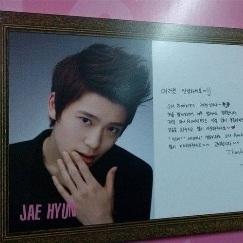 SM ROOKIES Обои probably containing a sign and a portrait called 131221 Jaehyun's Message @ SMTOWN Week Exhibition