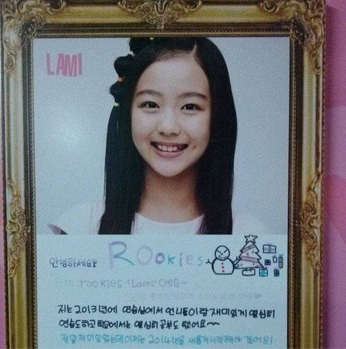 SM ROOKIES Images 131221 Lami's Message @ SMTOWN Week