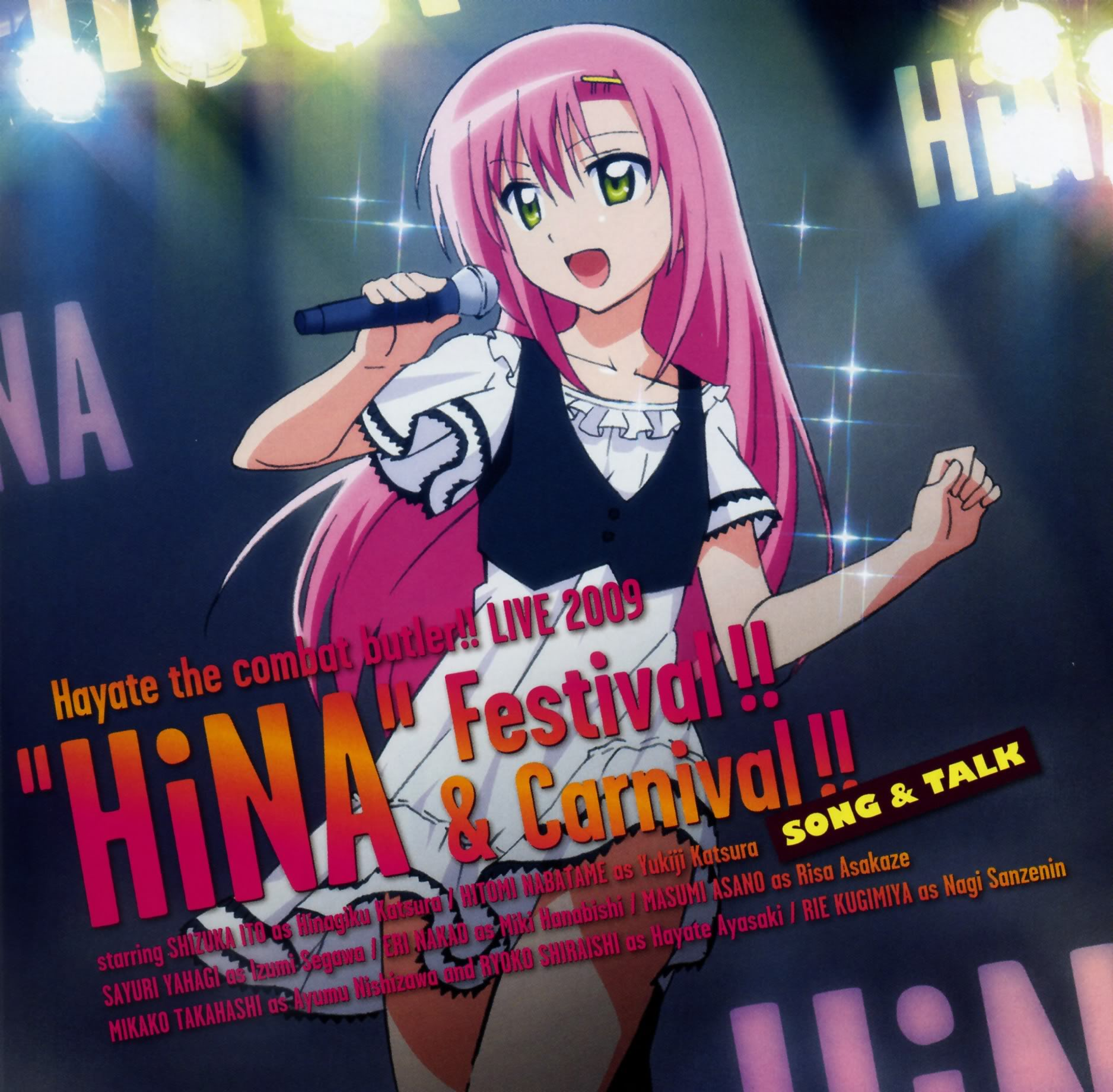Songs of animes images songs of animes hd wallpaper and background photos